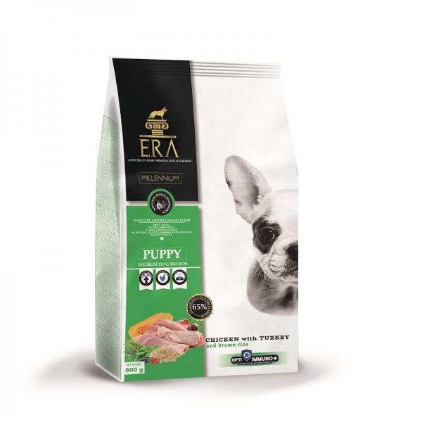 Era Millennium Puppy Medium (10kg-25kg) - Chicken & Turkey - 500 g